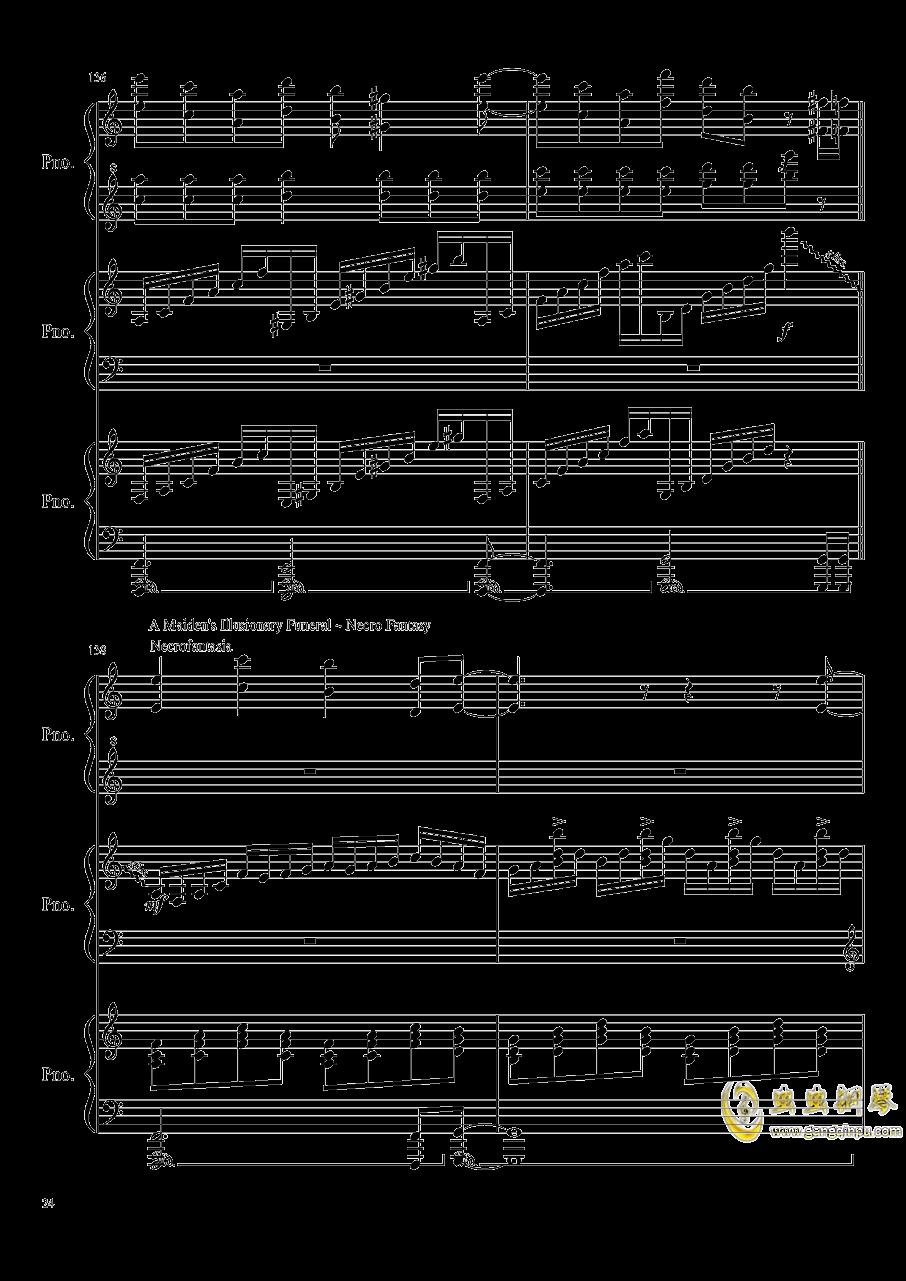 由红魔乡到永夜抄的旋律钢琴谱 第24页