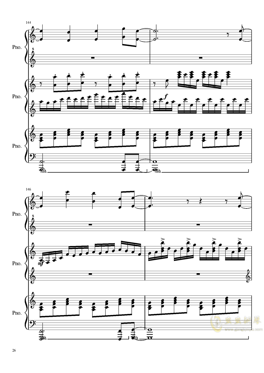 由红魔乡到永夜抄的旋律钢琴谱 第26页