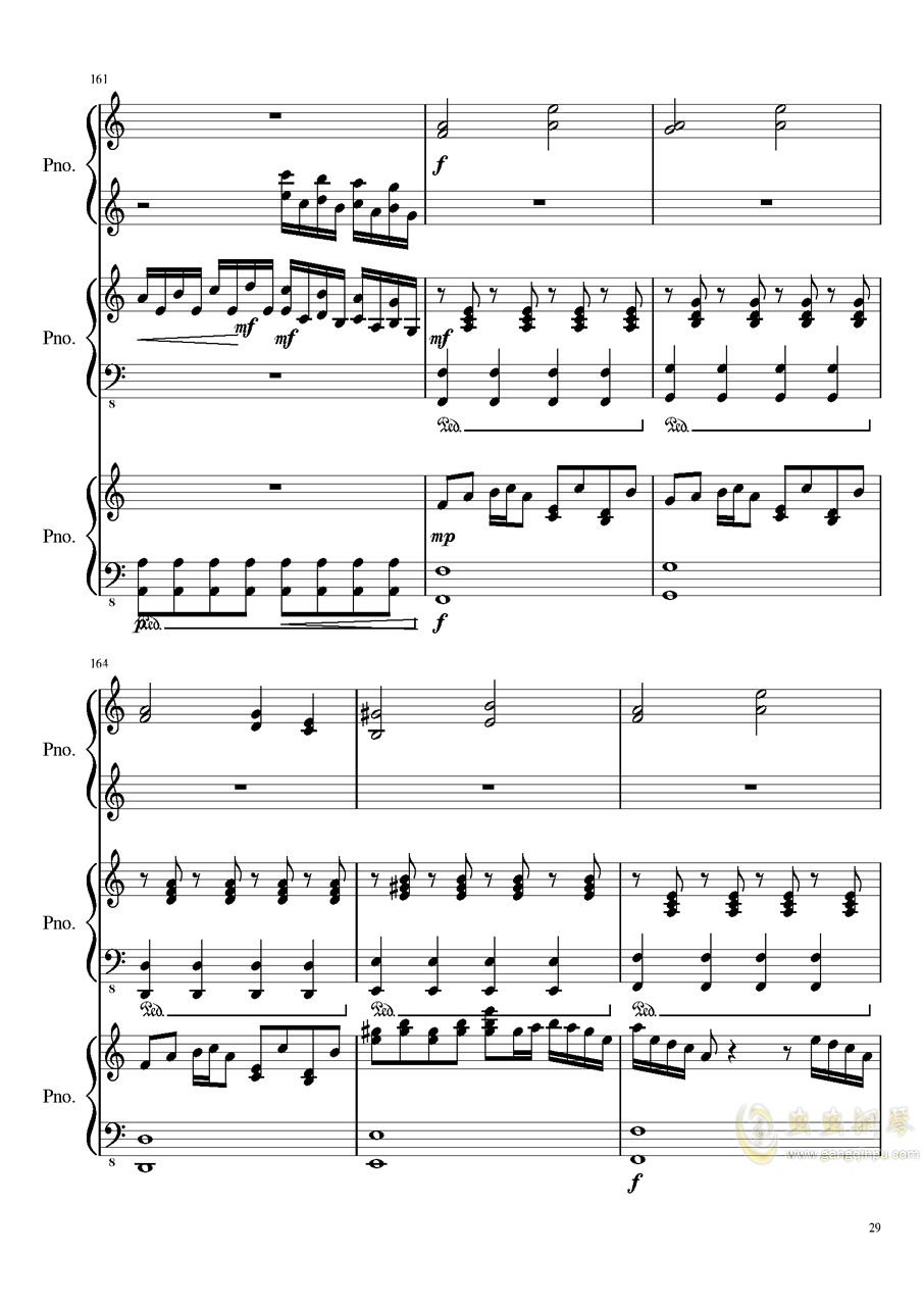由红魔乡到永夜抄的旋律钢琴谱 第29页