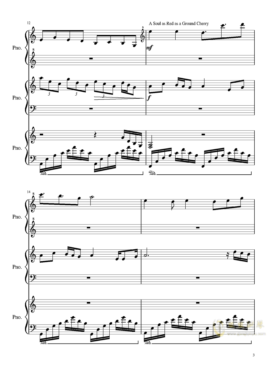 由红魔乡到永夜抄的旋律钢琴谱 第3页