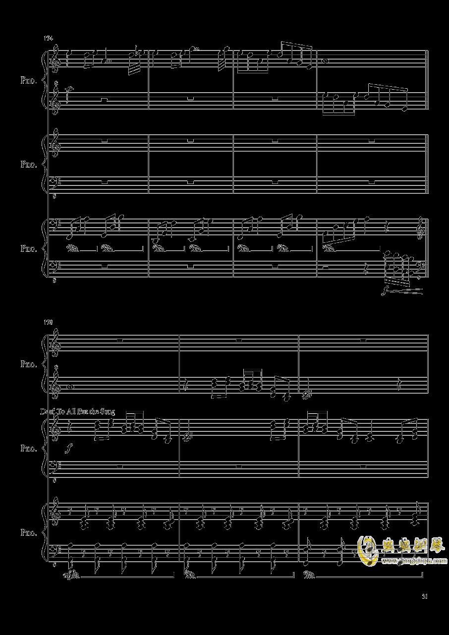 由红魔乡到永夜抄的旋律钢琴谱 第31页