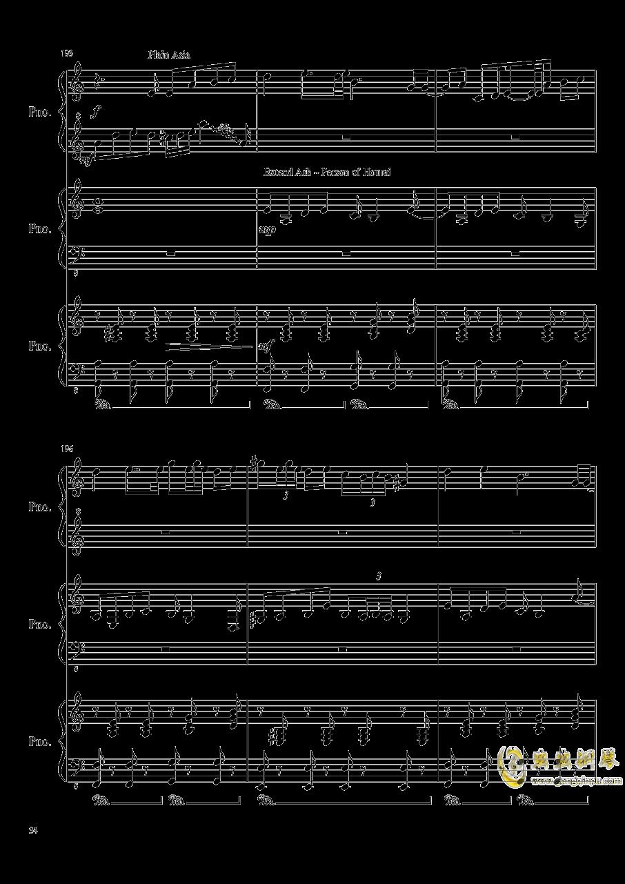 由红魔乡到永夜抄的旋律钢琴谱 第34页