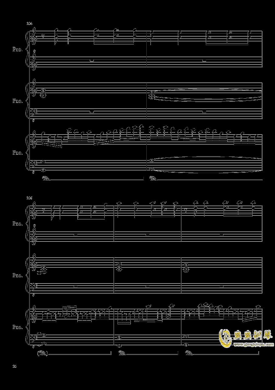 由红魔乡到永夜抄的旋律钢琴谱 第36页