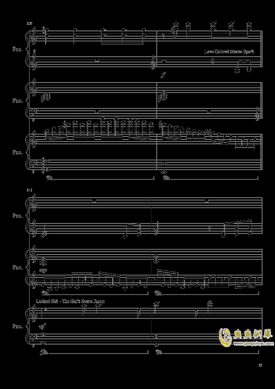 由红魔乡到永夜抄的旋律钢琴谱 第37页