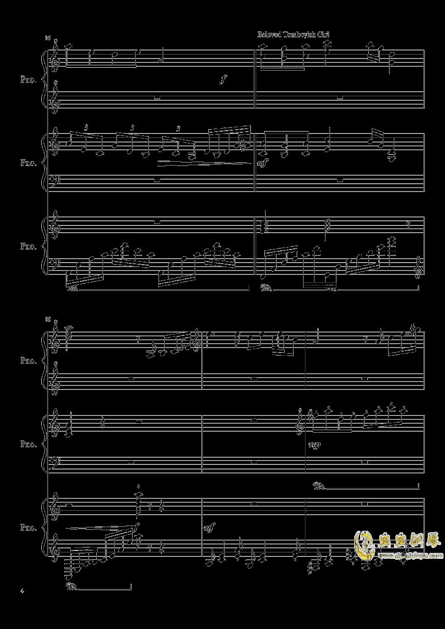 由红魔乡到永夜抄的旋律钢琴谱 第4页