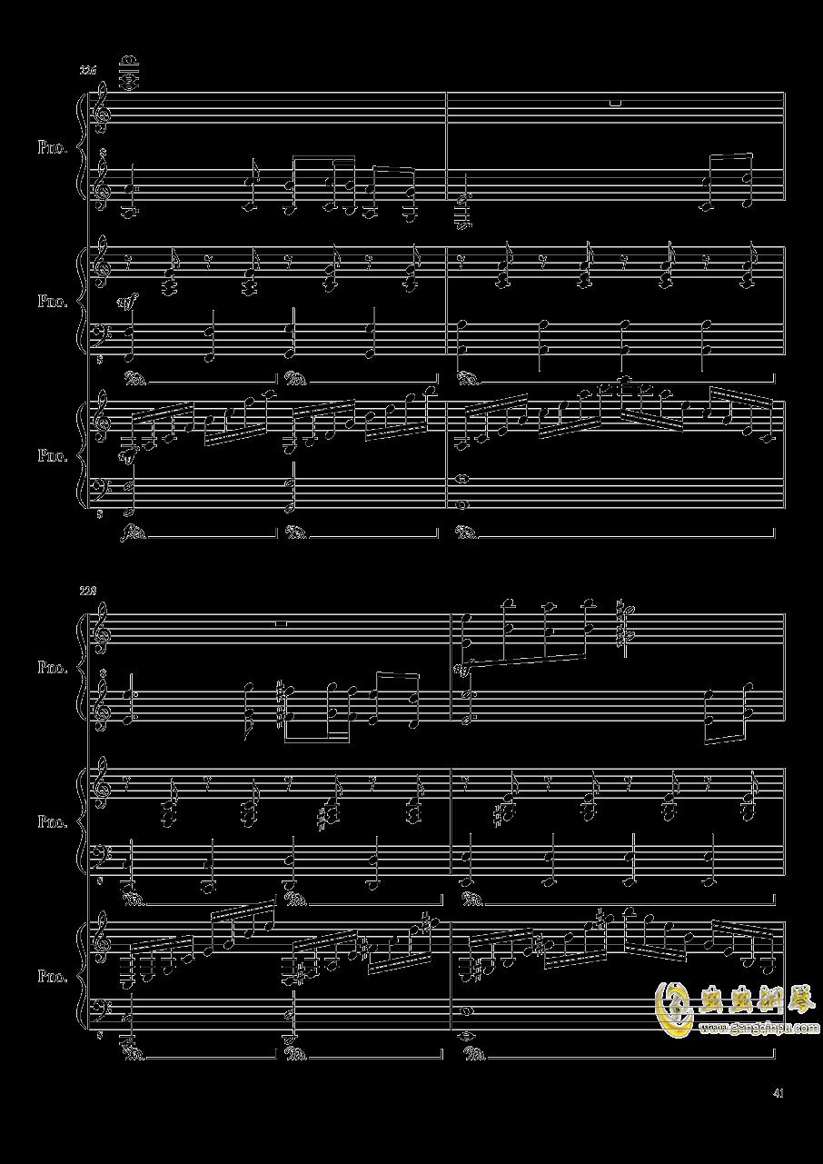 由红魔乡到永夜抄的旋律钢琴谱 第41页