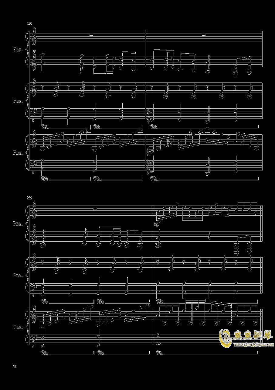 由红魔乡到永夜抄的旋律钢琴谱 第42页