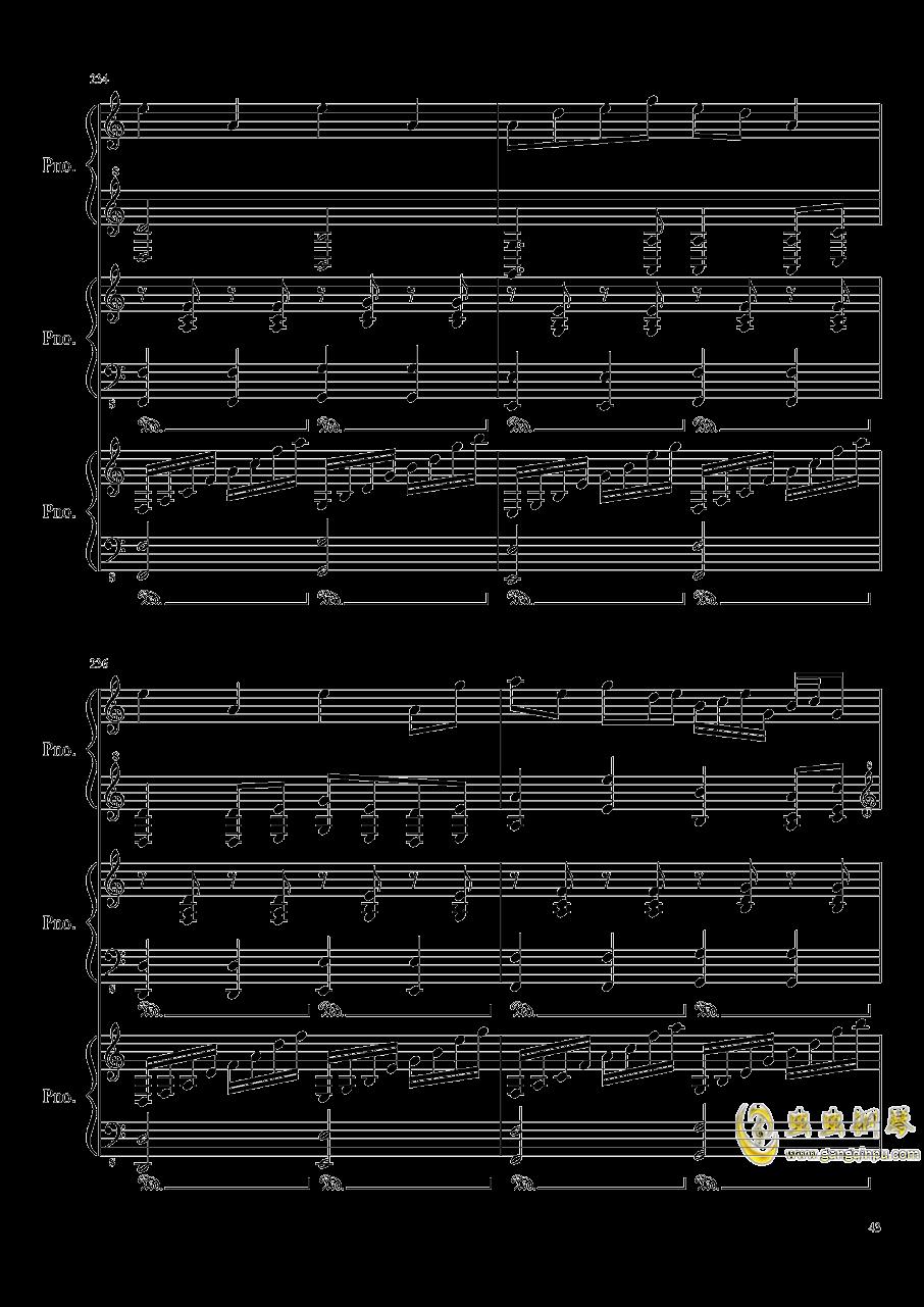 由红魔乡到永夜抄的旋律钢琴谱 第43页