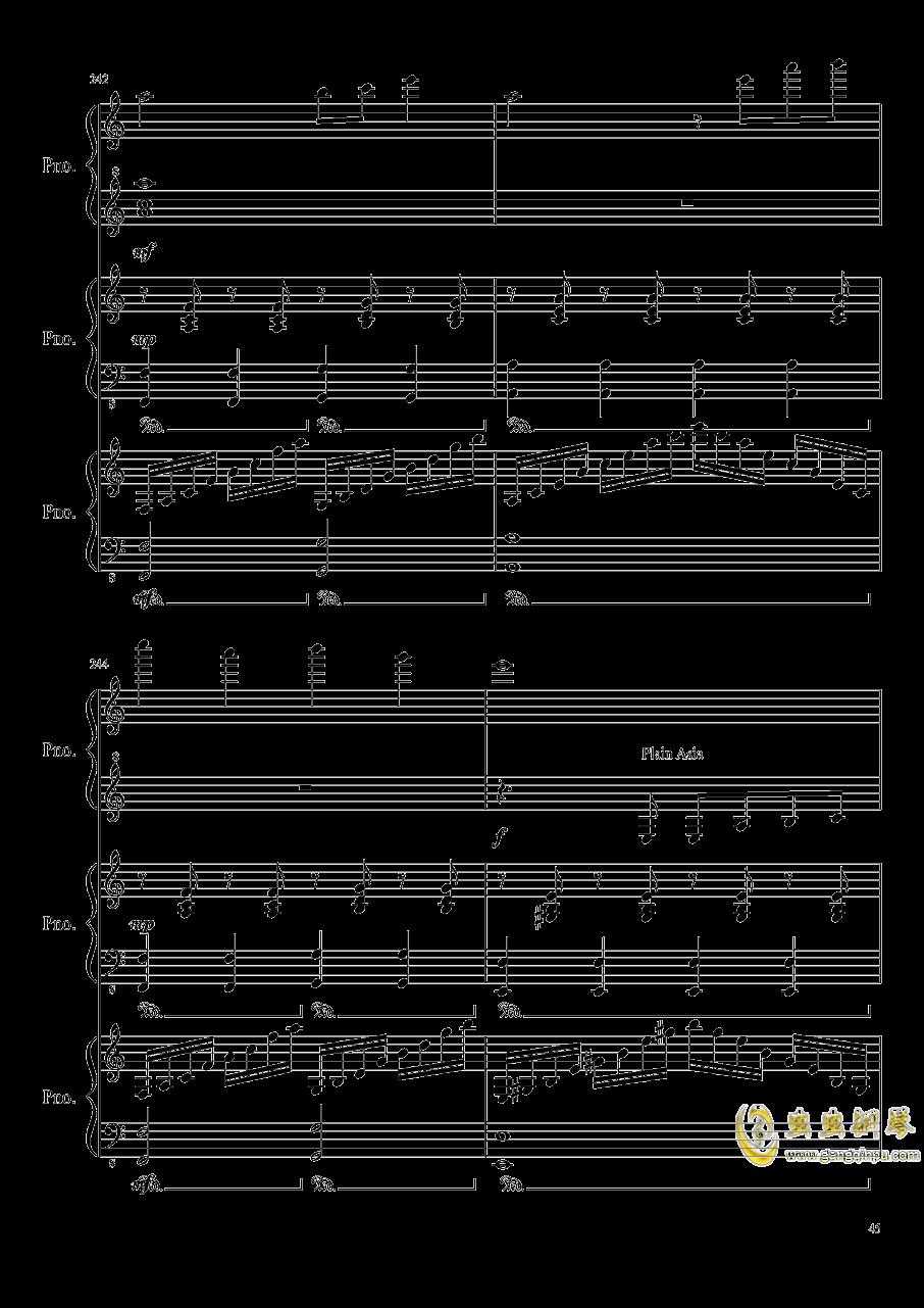 由红魔乡到永夜抄的旋律钢琴谱 第45页