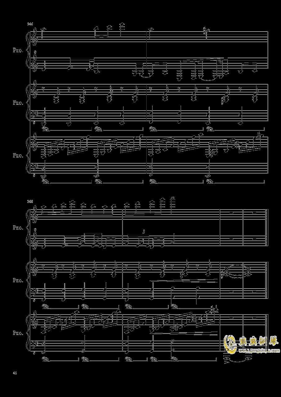 由红魔乡到永夜抄的旋律钢琴谱 第46页