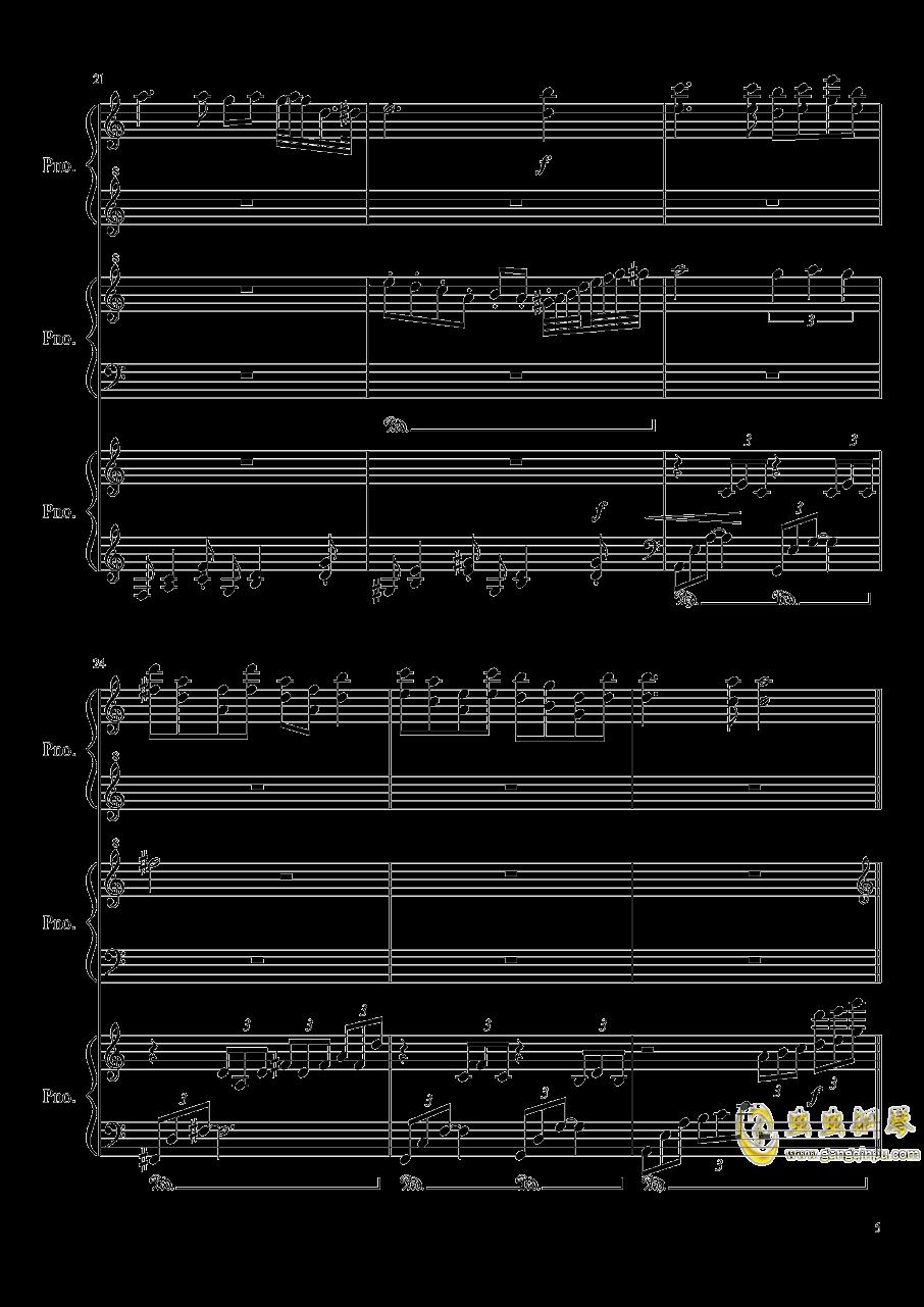 由红魔乡到永夜抄的旋律钢琴谱 第5页