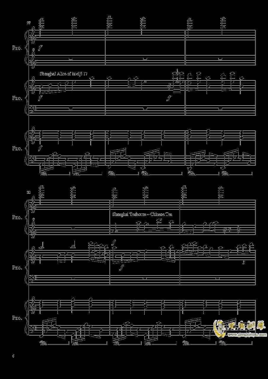 由红魔乡到永夜抄的旋律钢琴谱 第6页