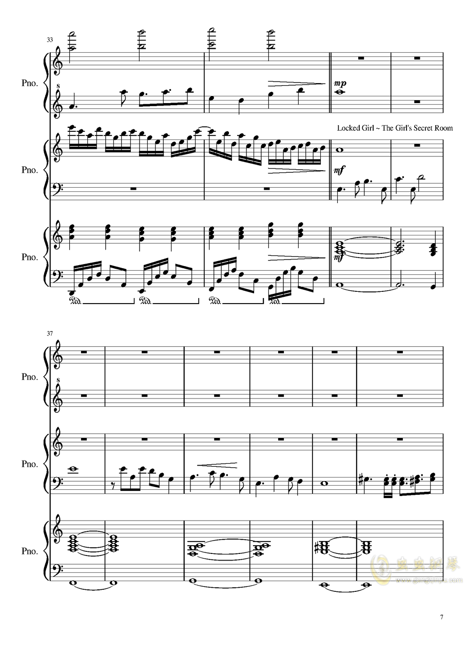 由红魔乡到永夜抄的旋律钢琴谱 第7页