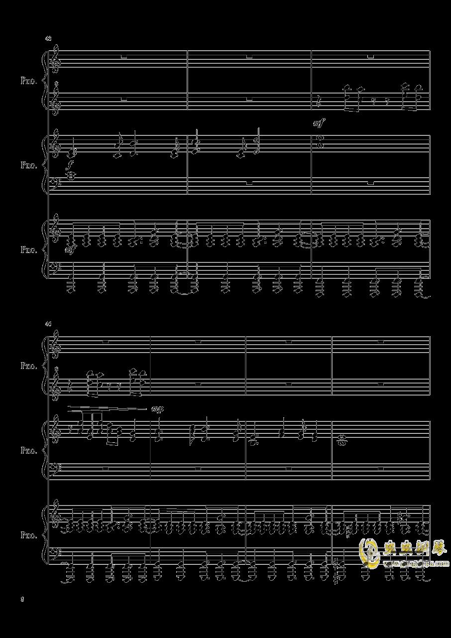由红魔乡到永夜抄的旋律钢琴谱 第8页