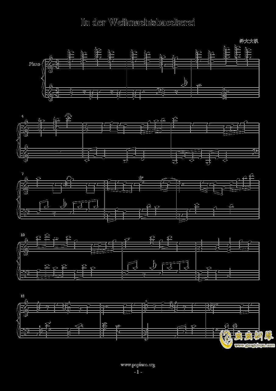 In der Weihnachtsbaeckerei钢琴谱 第1页