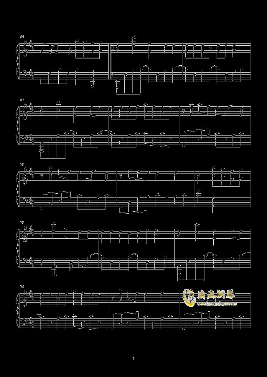 Good Things钢琴谱 第5页