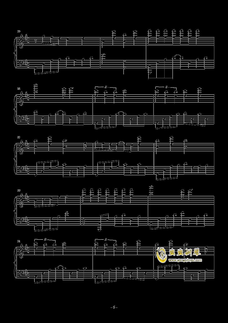Good Things钢琴谱 第6页