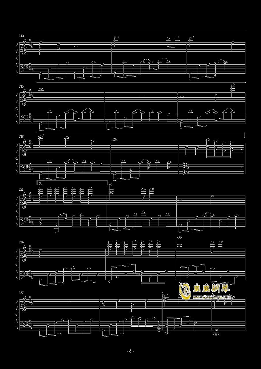 Good Things钢琴谱 第8页