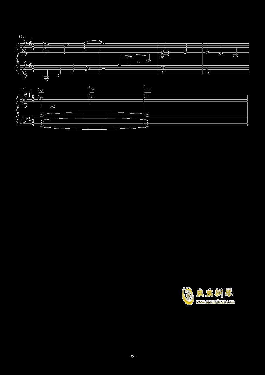 Good Things钢琴谱 第9页