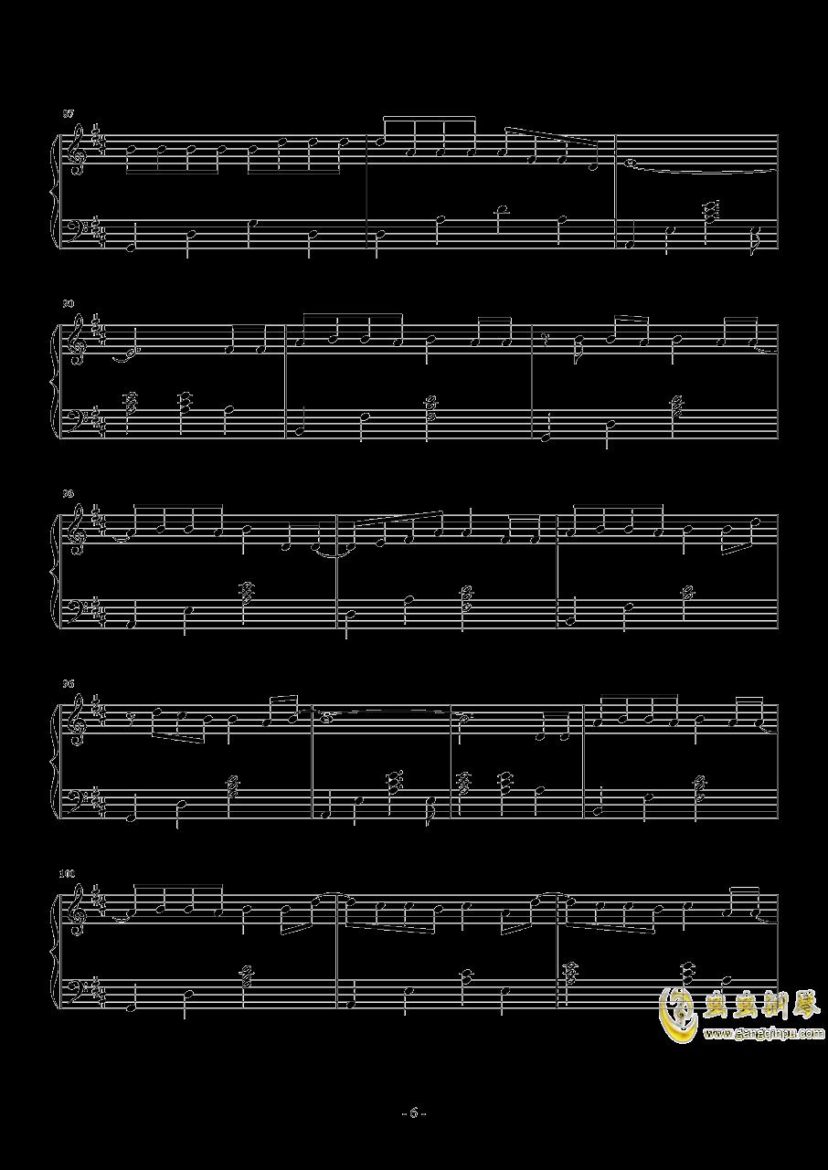 生僻字钢琴谱 第6页