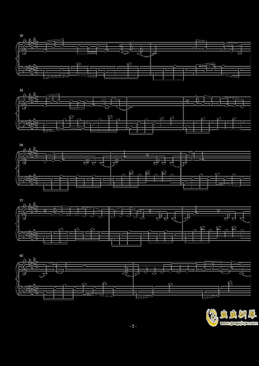 光年之外钢琴谱 第3页