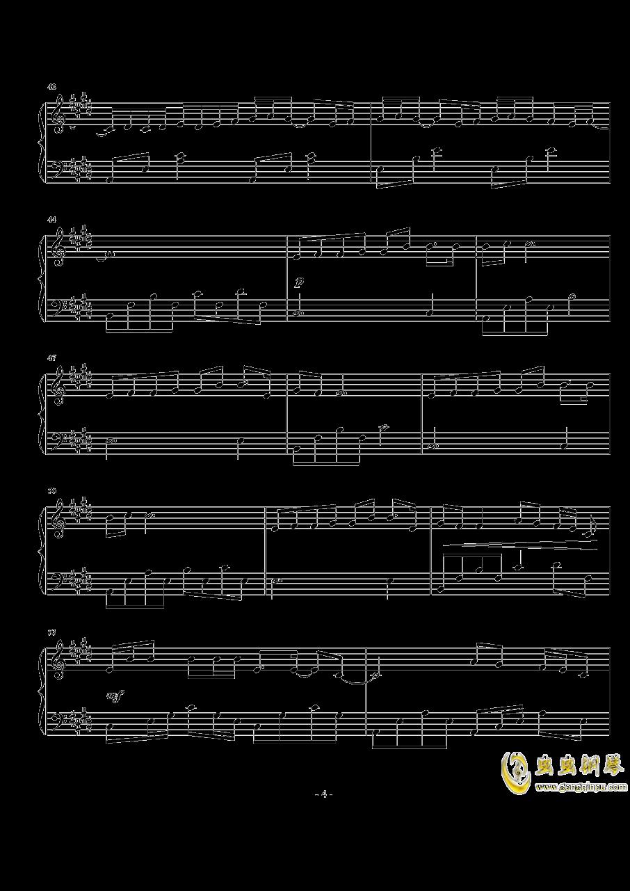 光年之外钢琴谱 第4页