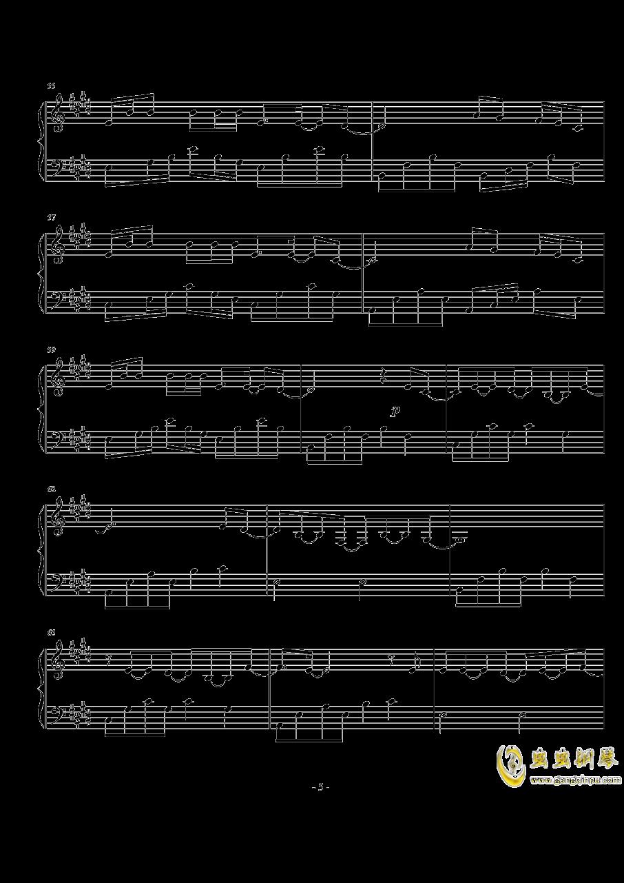 光年之外钢琴谱 第5页