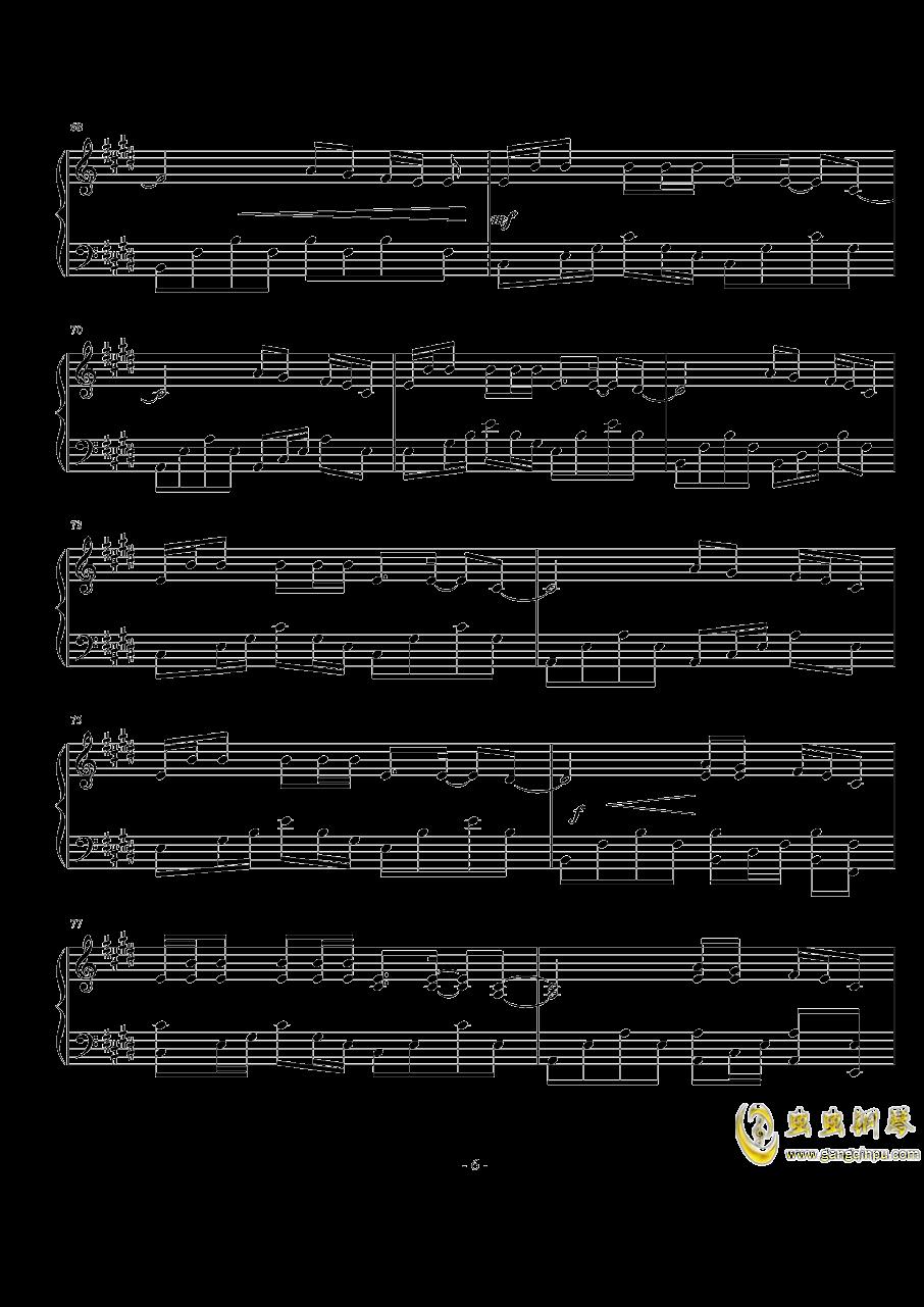 光年之外钢琴谱 第6页