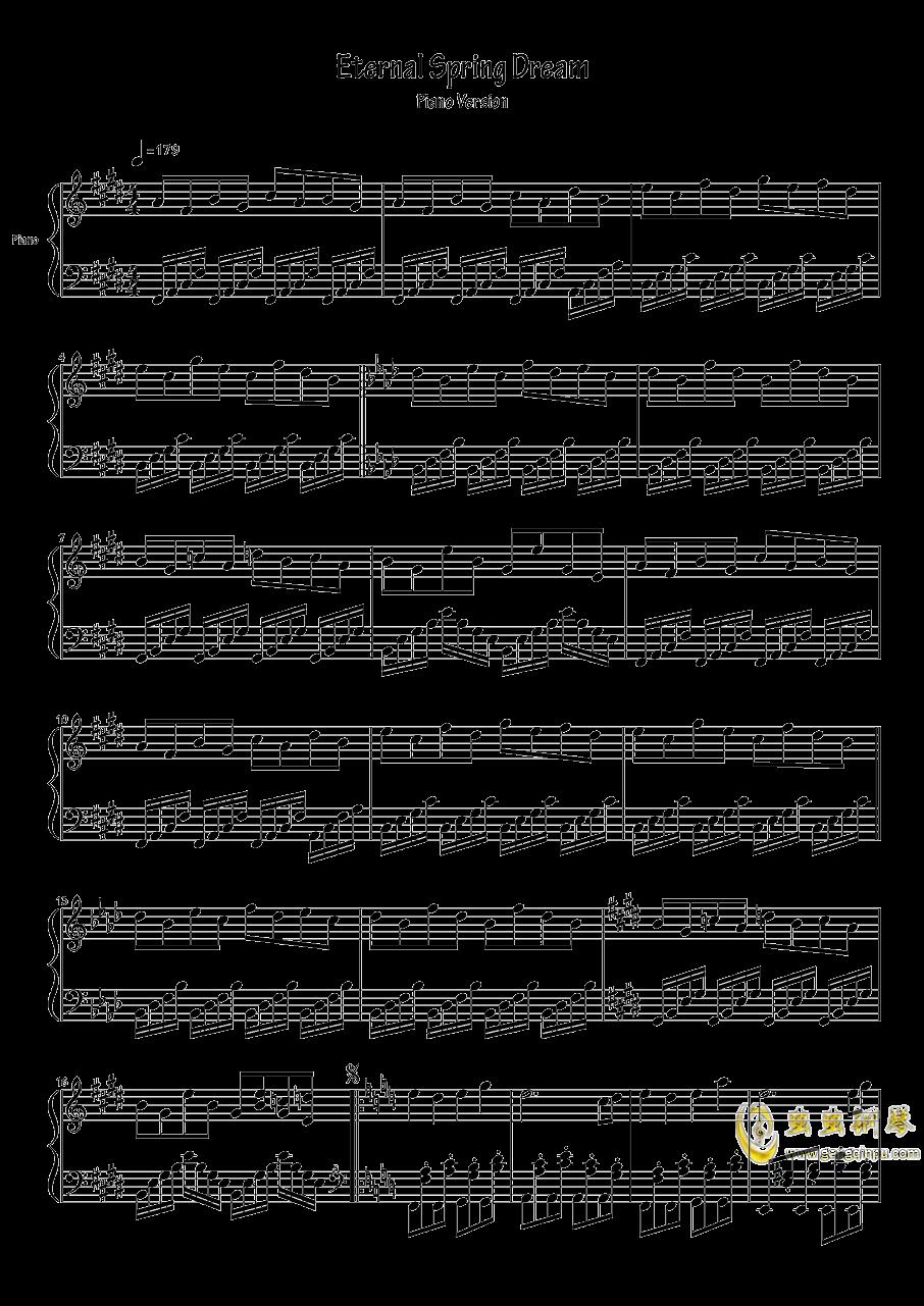 永远的春梦钢琴谱 第1页