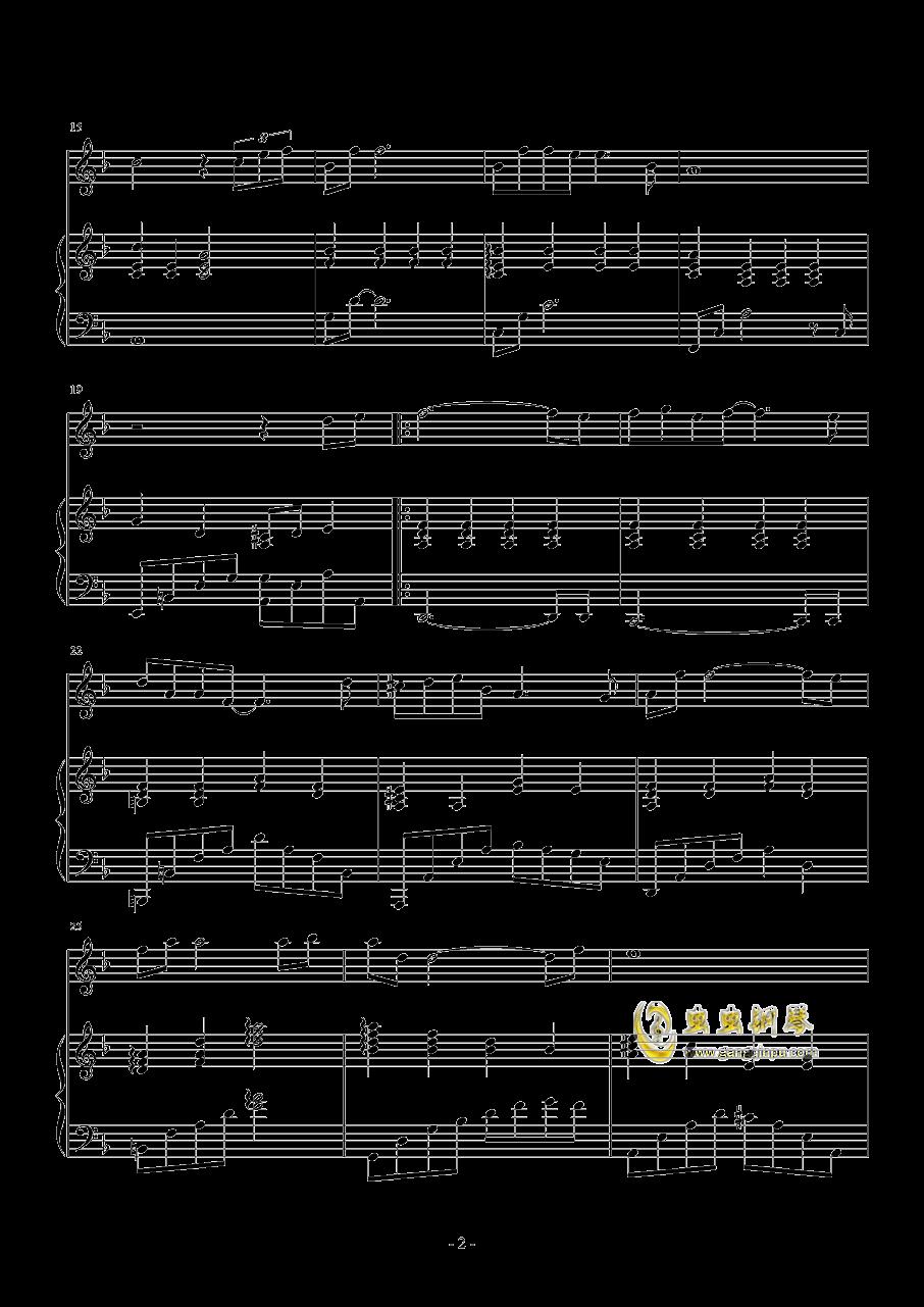 放手钢琴谱 第2页