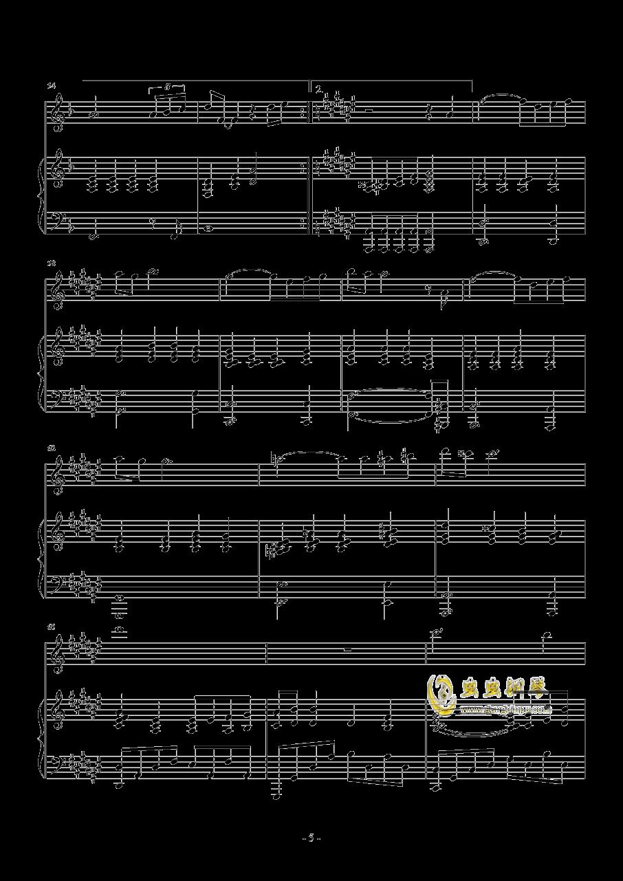 放手钢琴谱 第5页