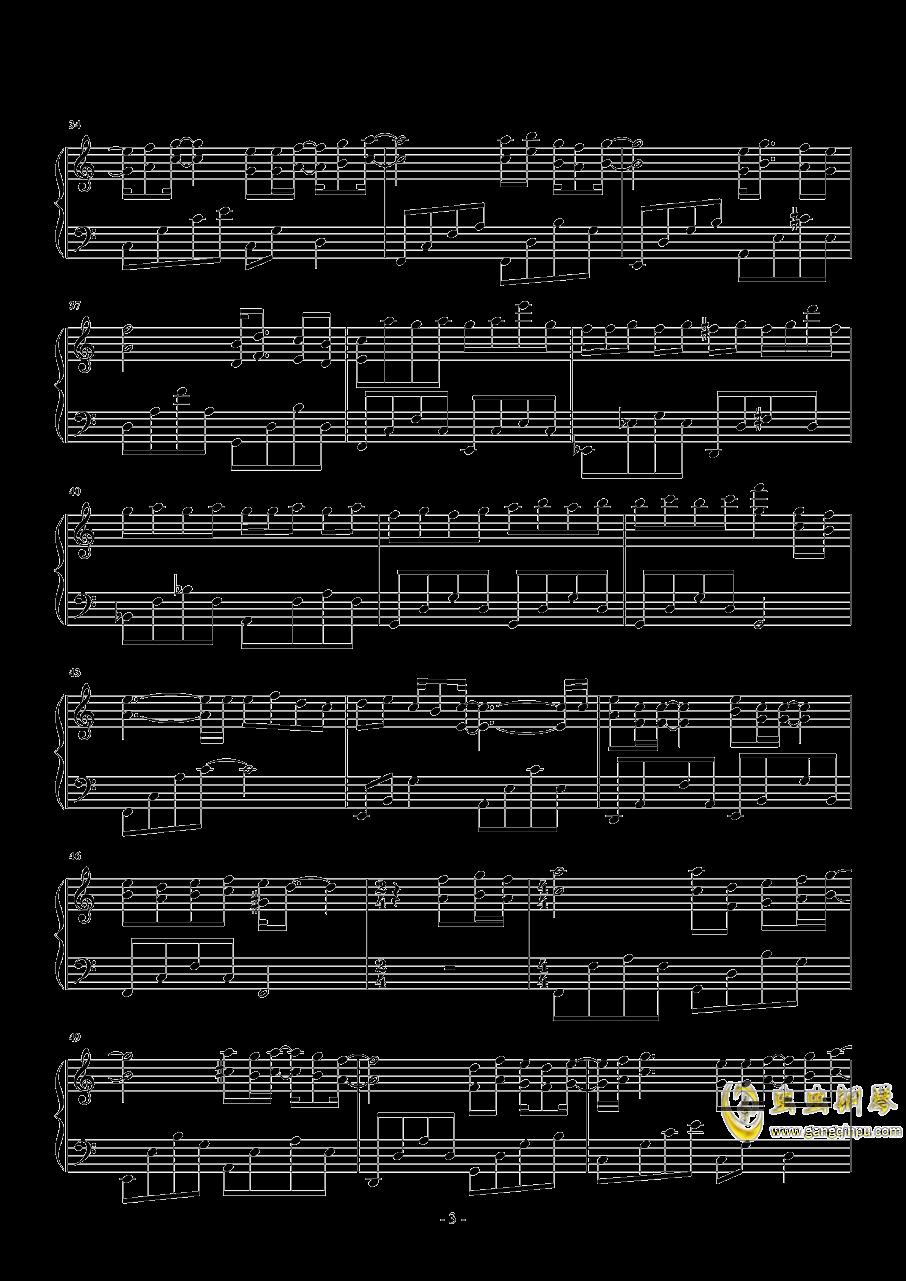 喜欢上你的内心活动钢琴谱 第3页