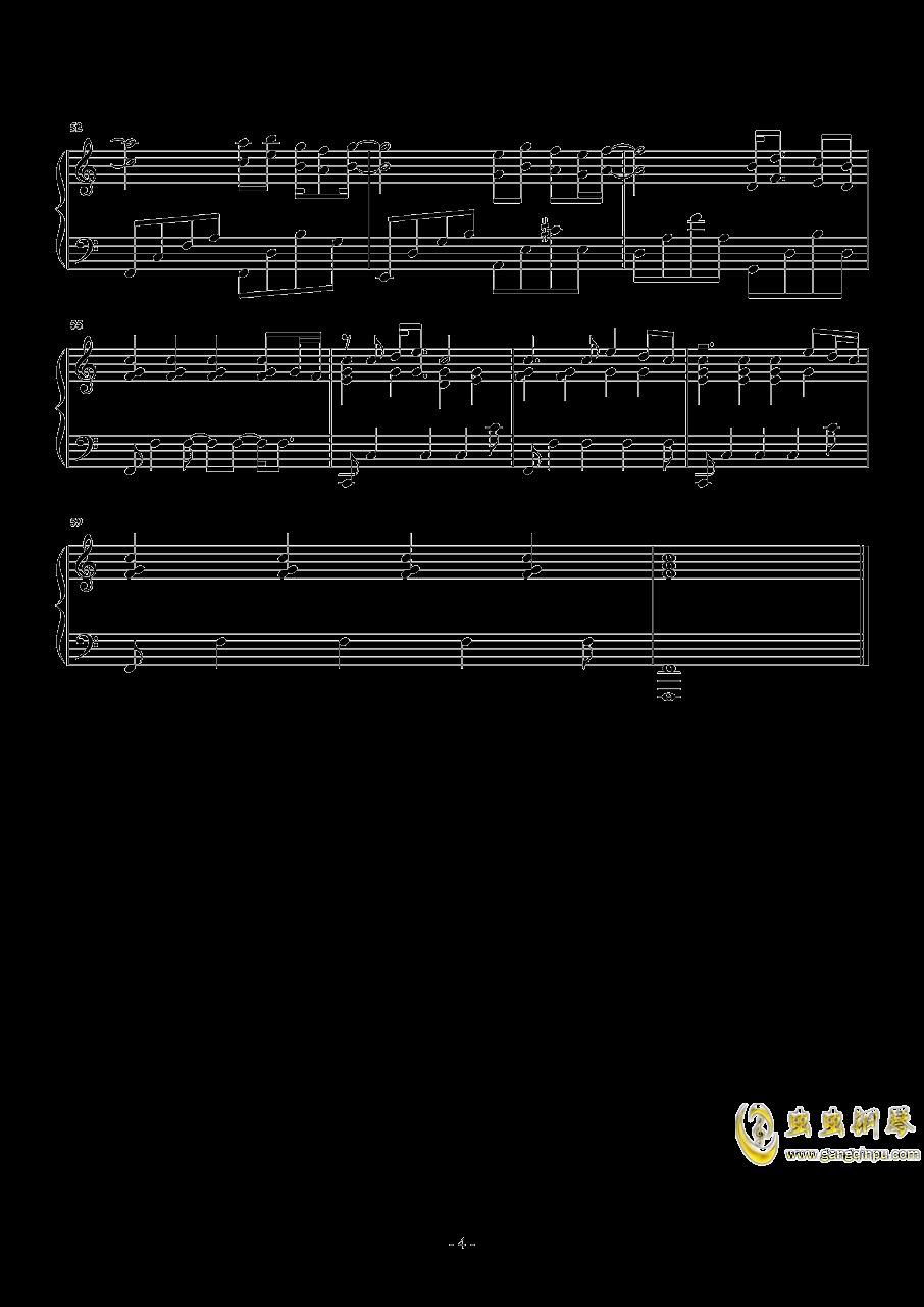 喜欢上你的内心活动钢琴谱 第4页