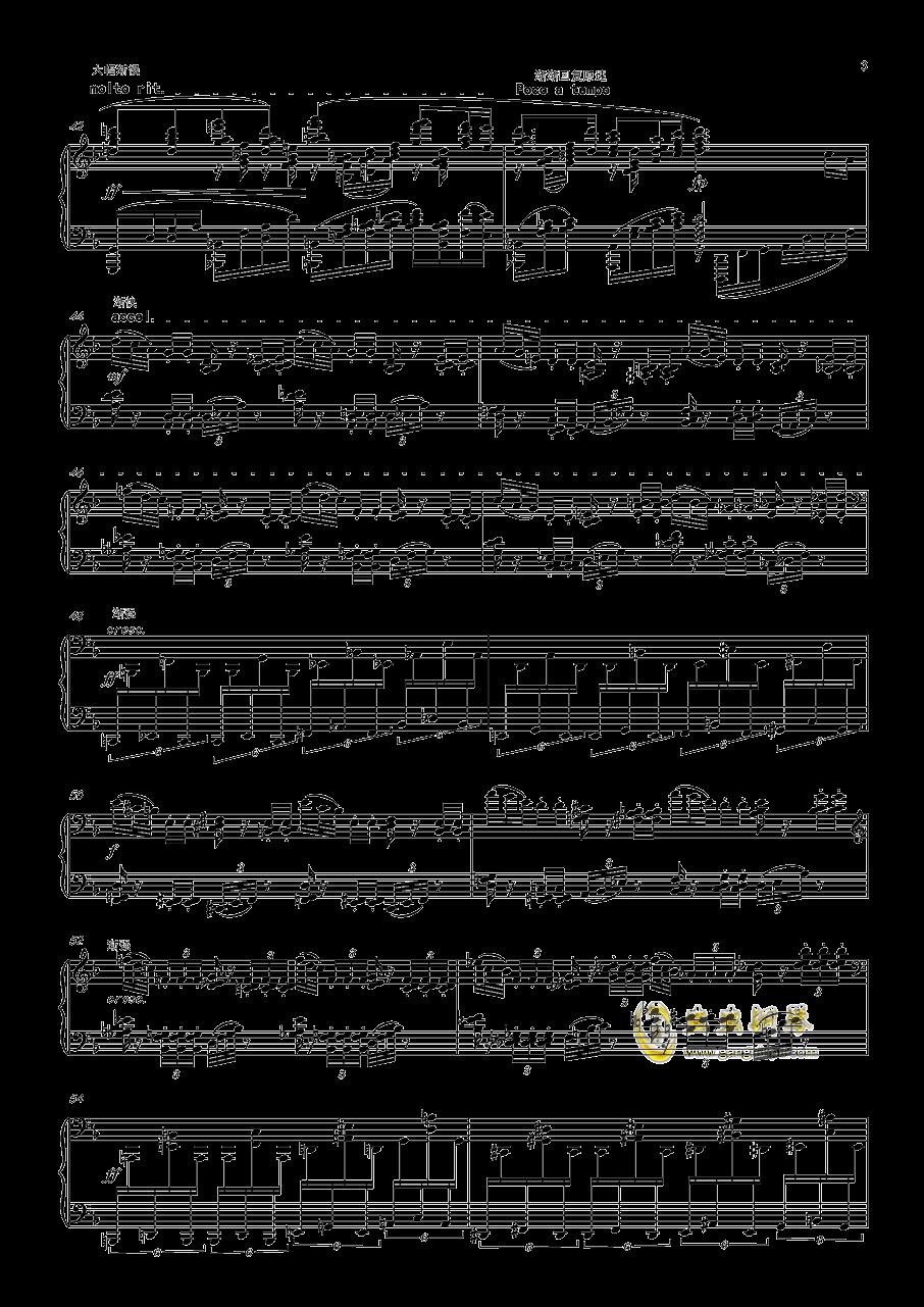 铜官谣-陶钢琴谱 第3页