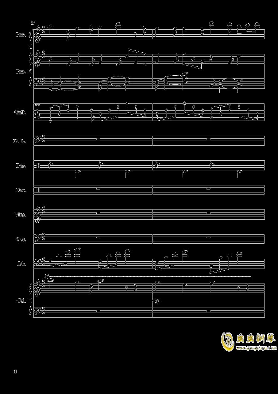 如果有来生钢琴谱 第10页