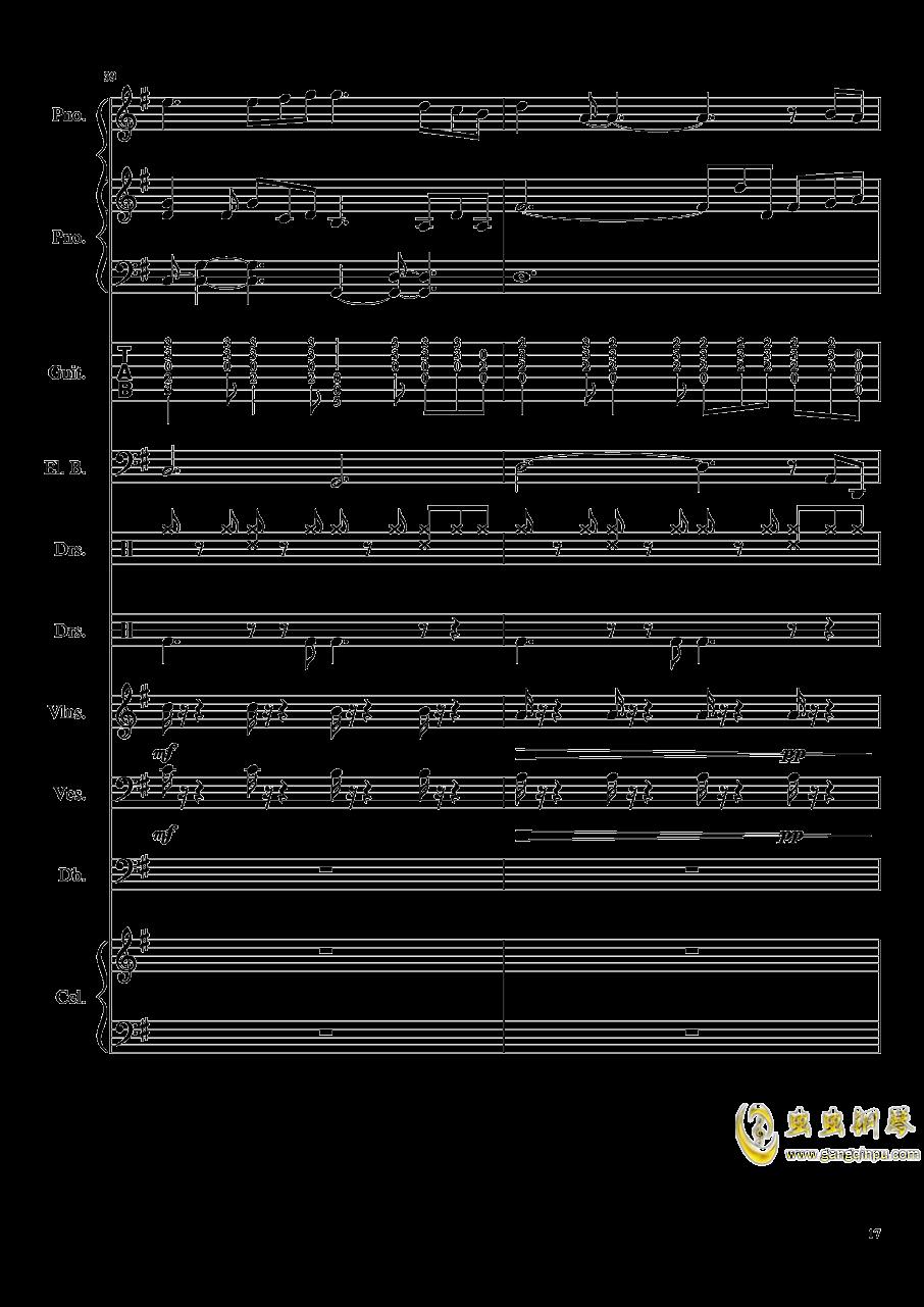 如果有来生钢琴谱 第17页