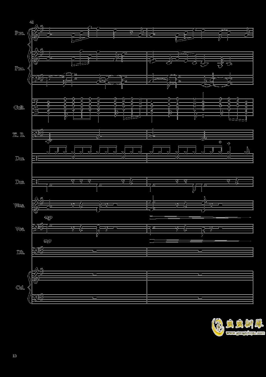 如果有来生钢琴谱 第18页