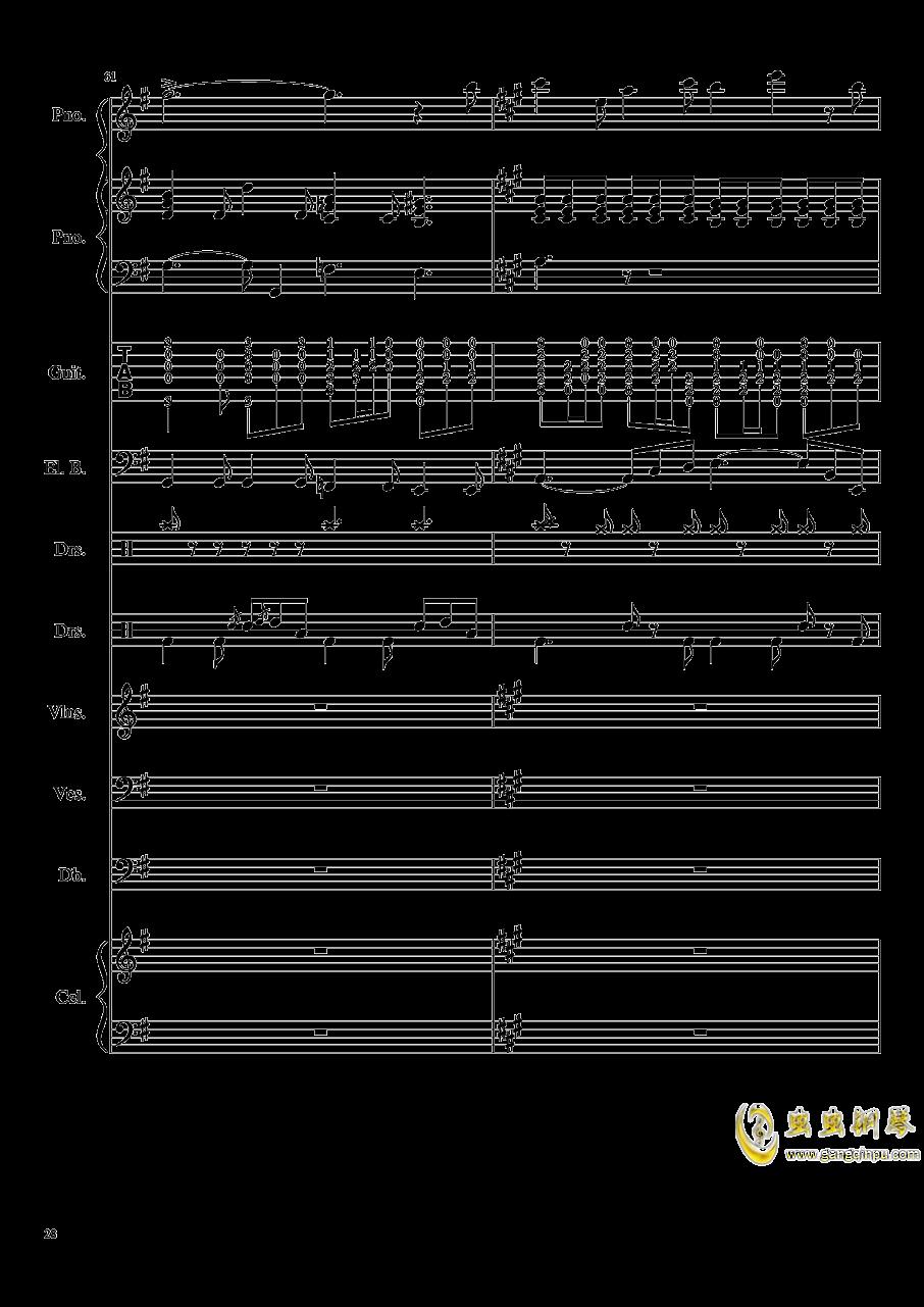 如果有来生钢琴谱 第28页