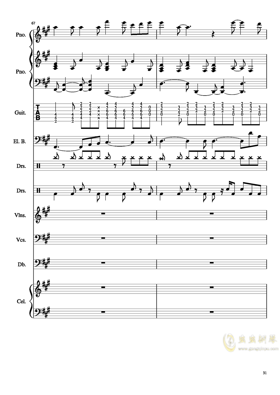 如果有来生钢琴谱 第31页