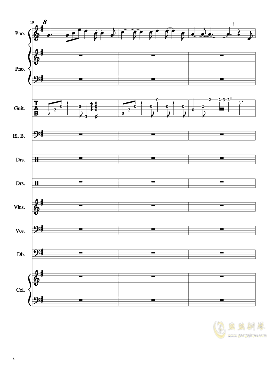 如果有来生钢琴谱 第4页