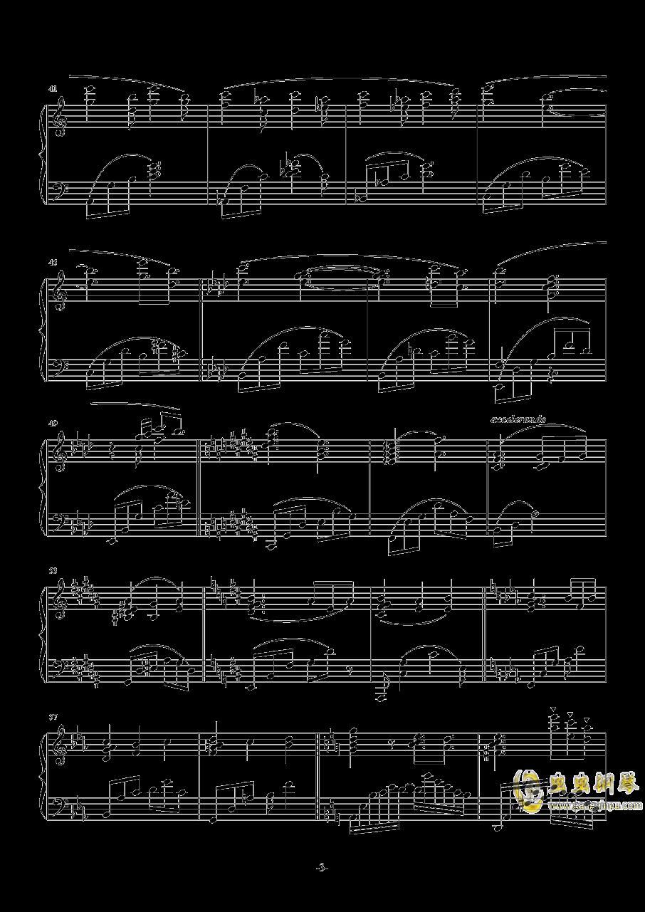八月迷情钢琴谱 第3页