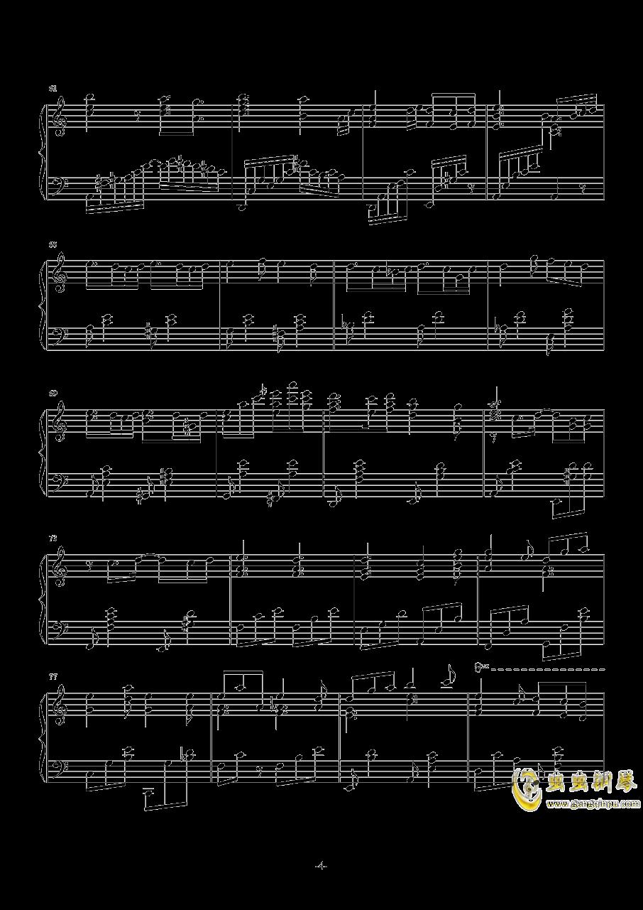 八月迷情钢琴谱 第4页
