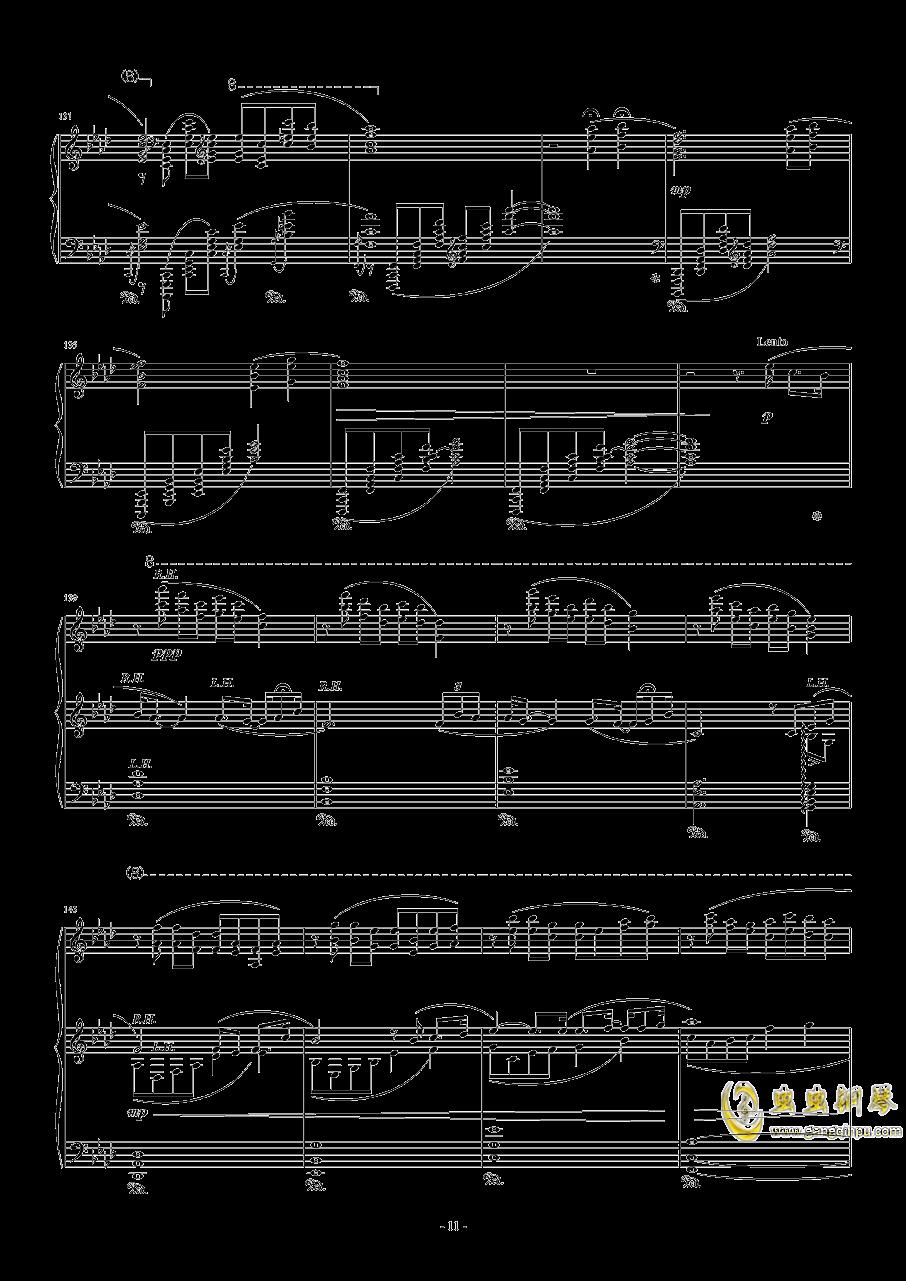 留恋钢琴谱 第11页