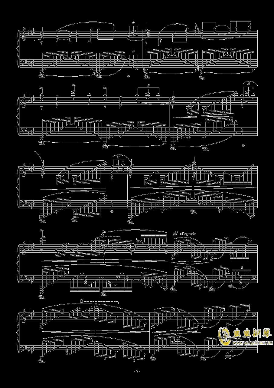 留恋钢琴谱 第6页