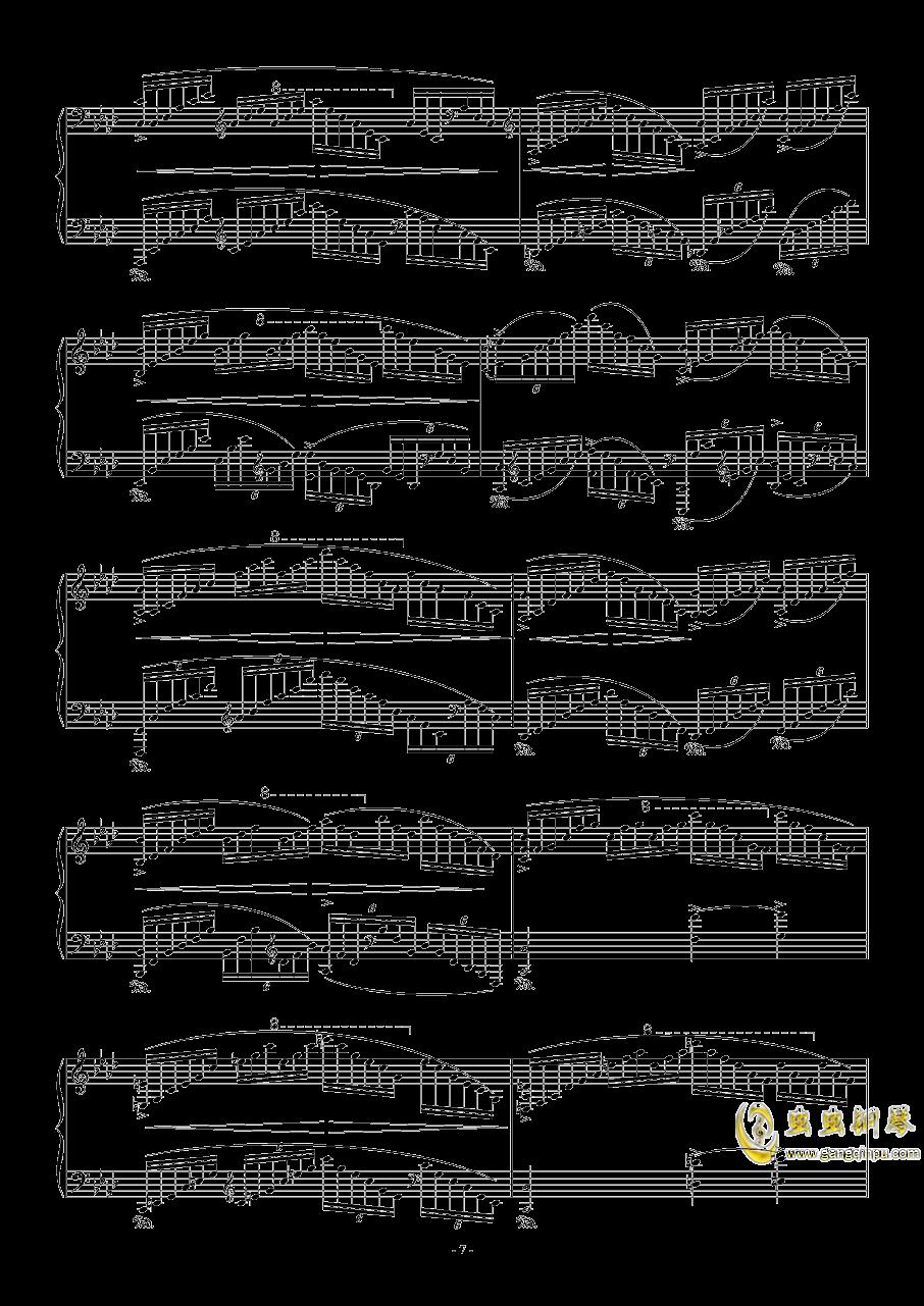 留恋钢琴谱 第7页
