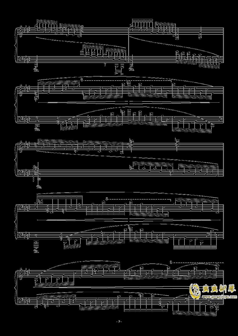 留恋钢琴谱 第9页
