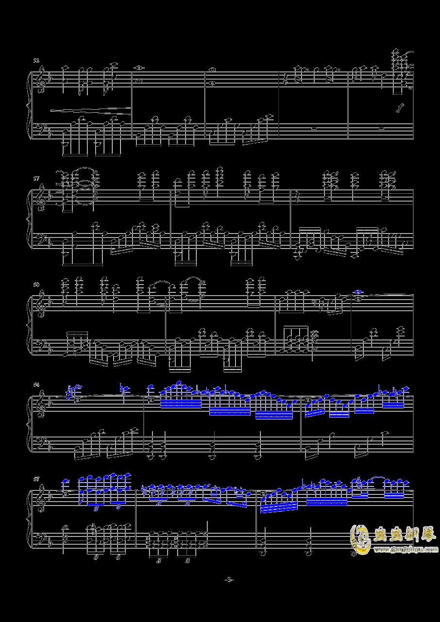 山海钢琴谱 第3页