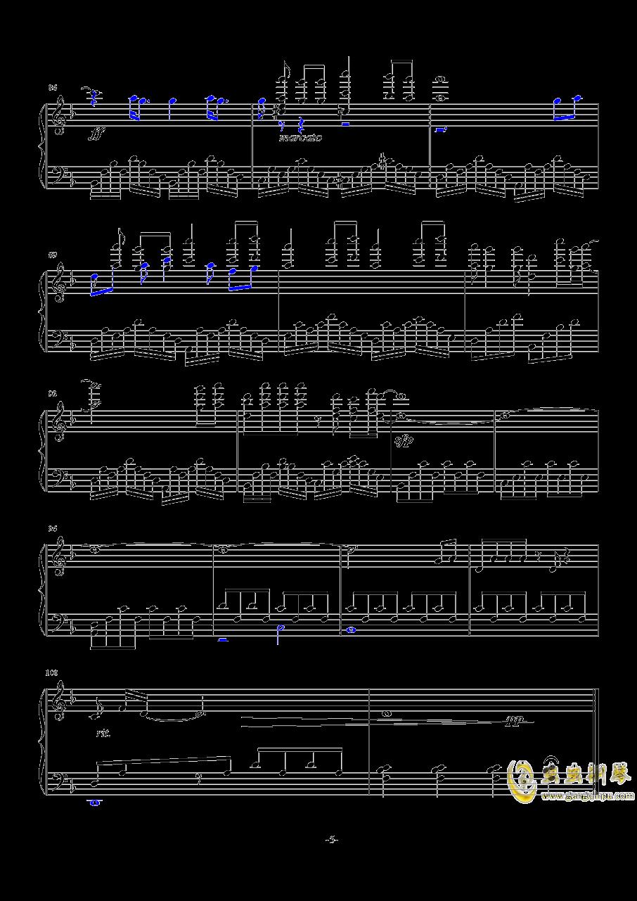 山海钢琴谱 第5页