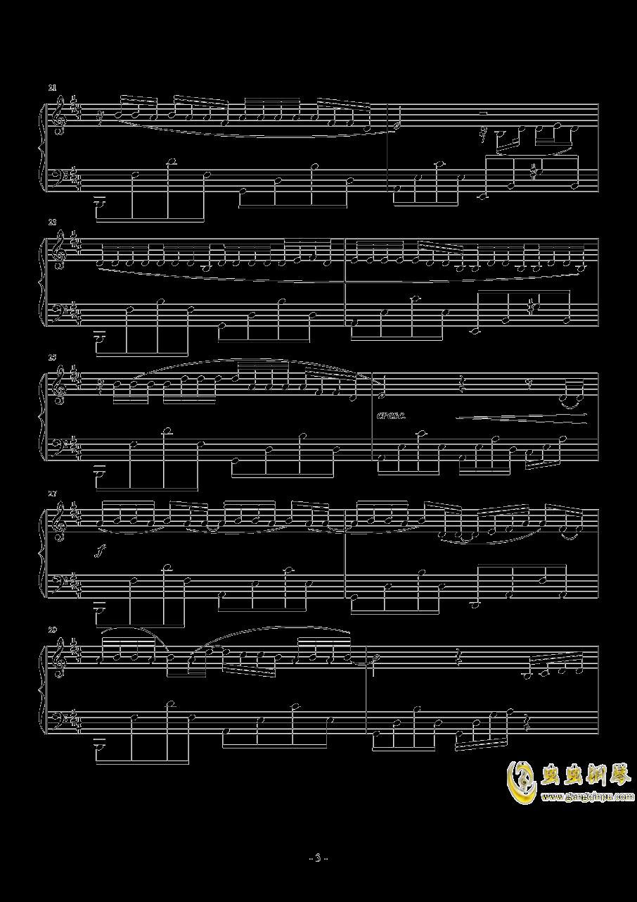 生僻字钢琴谱 第3页