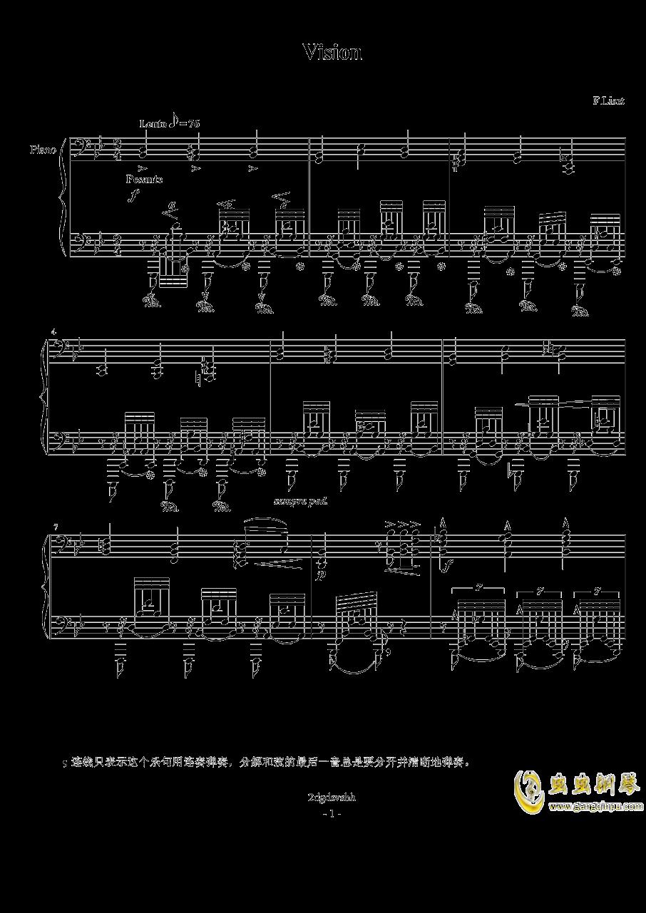 幻影钢琴谱 第1页